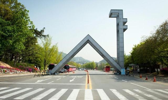首尔大学生去年平均用电量排国立大学之首