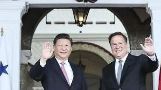 [중국포토] 트럼프와 '휴전' 시진핑, 파나마 국빈 방문
