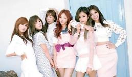 .Apink下月在首尔举办演唱会.
