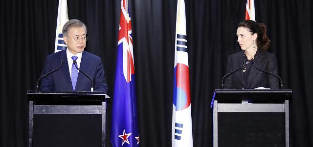 文在寅结束新西兰等三国之旅回国
