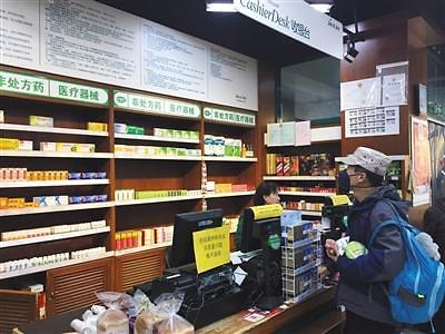 중국 편의점, 12월부터 안전상비약 판매...中 소비자 방긋