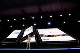 .三星电子联合威瑞森电信计划明年在美推5G手机.