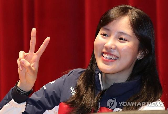 쇼트트랙 김아랑, 2018 대한민국 여성체육대상 수상