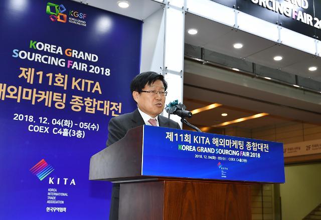무역협회, 코엑스서 해외 마케팅대전 개최