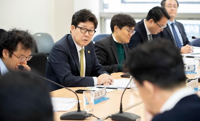 韩中雾霾专家在首尔举行会议