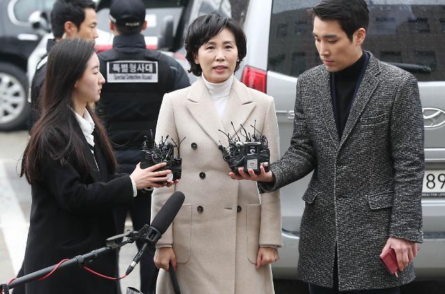 涉嫌违法助选 京畿道知事李在明妻子接受检方传唤