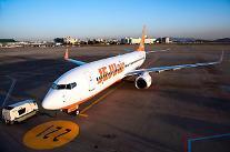 済州航空、累積搭乗者6千万人を突破!