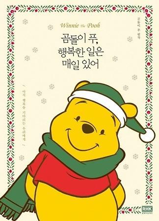 2018韩国出版业年度大盘点 心灵鸡汤成主流