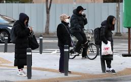 .韩国多地温度骤降10-15度 气象部门发布低温预警.