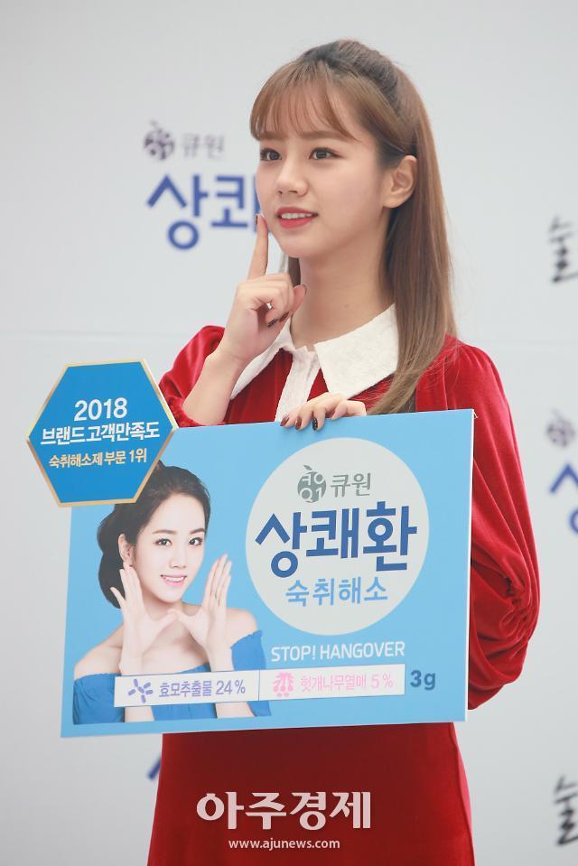 [포토] 큐원 상쾌환, 혜리 크리스마스 팬 사인회 개최