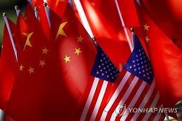 S. Korea regards U.S.-China trade war as biggest threat to financial system: Yonhap