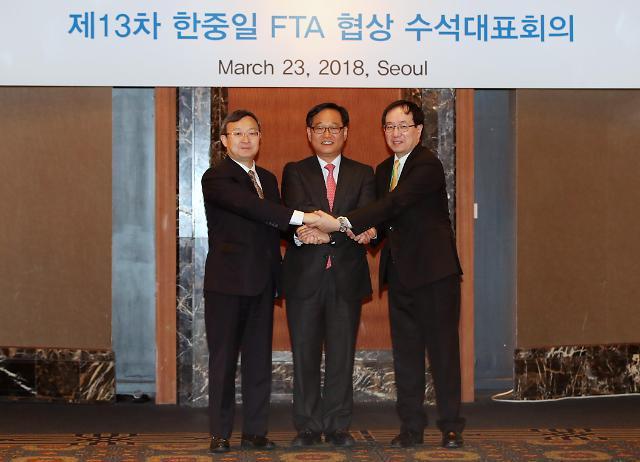 韩中日FTA谈判时隔8个月重启