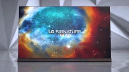 .今年第四季度全球OLED电视销量或将突破百万.