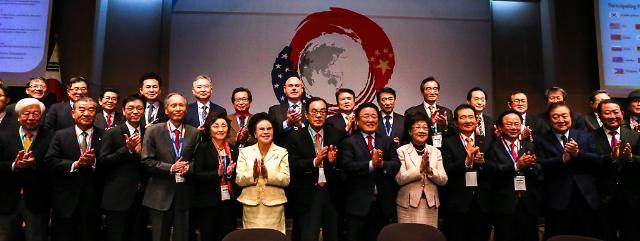 """""""美国与中国,东亚的和平与未来""""国际会议在首尔举行"""