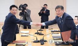 .韩朝拟明年2月表明合办2032奥运意向.