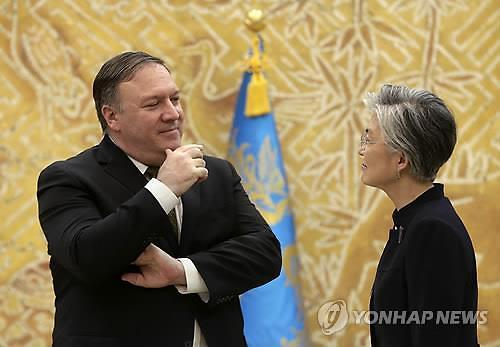 消息:韩美外长或今明在华盛顿会晤