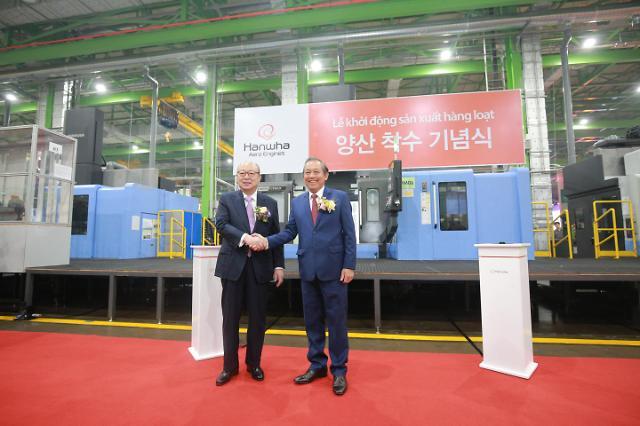 김승연 한화 회장, 한화에어로 베트남 공장 준공식 참석