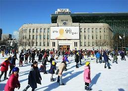 .走起!首尔广场户外滑冰场21日对外开放.