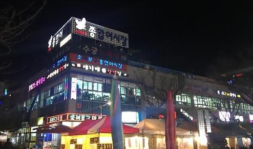 Du lịch Hàn Quốc: thăm chợ hải sản Sorae nổi tiếng ở Incheon