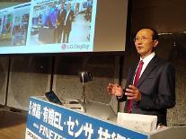 LGディスプレイ、「第28回ファインテックジャパン」で基調演説