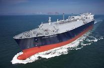 サムスン重工業、4千億ウォン規模のLNG運搬船2隻受注