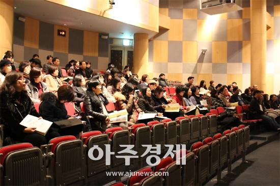 성남시청소년재단 꿈 성장학년 종합설명회 개최