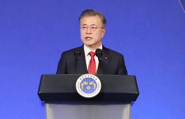 [전문] 문재인 대통령의 제55회 무역의 날 축사