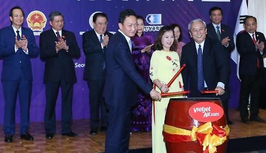 Hãng hàng không Vietjet Air chính thức khai trương đường bay Seoul – Phú Quốc