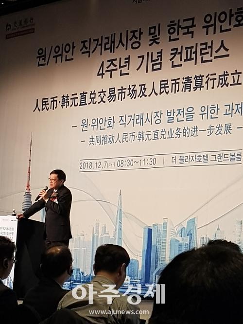 """""""중국 일대일로·역외시장, 위안화 국제화에 새로운 기회 부여"""""""