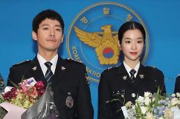 .演员张赫徐睿知被任命为名誉警察.