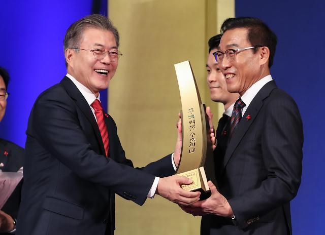 文在寅出席第55届贸易日颁奖典礼 三星获颁900亿美元出口塔
