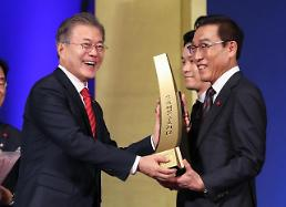 .文在寅出席第55届贸易日颁奖典礼 三星获颁900亿美元出口塔.