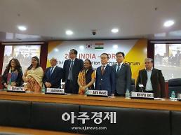 韓国生産性本部、インドで「韓-インド・エドゥテックフォーラム」開催