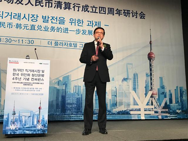 """""""未来人民币大幅下跌可能性不大。""""——采访中国交通银行首席经济学家连平"""