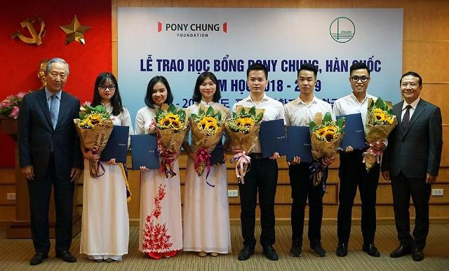 포니정재단, 베트남 현지 대학생 60명 장학금 전달