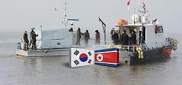 .韩朝完成跨境河道调查找到可用航道.