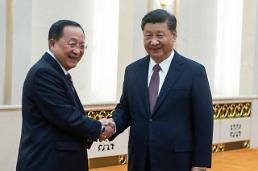 .朝鲜外务相李勇浩访华  同习近平王毅举行会谈.