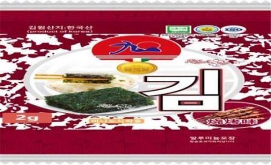 韩针对中国消费者推出羊肉串味海苔