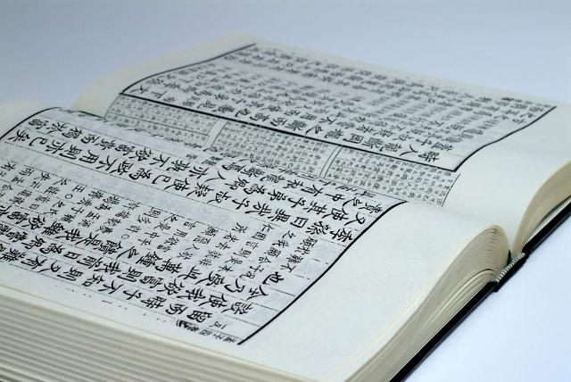 [AJU VIDEO] 韩国人高考也考文言文!中韩记者文言文实力大比拼!