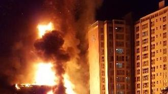 [포토] 아파트 불난줄 알았네