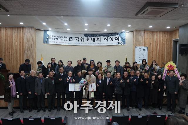 예산군, 제29회 추사김정희 선생 추모 전국휘호대회 시상식 및 전시회 개최