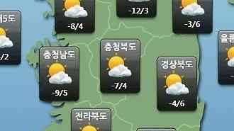 [오늘의 날씨 예보] 최고 10도 낮엔 영상권 회복…서해5도 오전 한때 눈