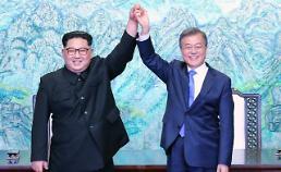 .金正恩年内访韩基本无望 首尔峰会或推迟至明年初.