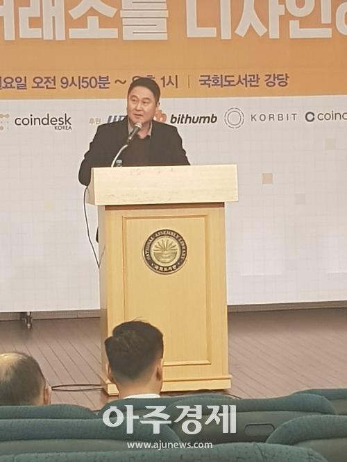 암호화폐 규제 장기화…업계·국회 팔 걷어붙인다