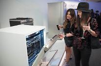 LG電子、米美術展示会で「シグネチャー」デザインの優秀性アピール