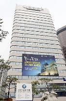 新韓銀行、ブロックチェーン技術適用プロジェクトの本格稼動