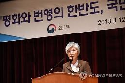 .韩外长:朝鲜问题迎来解决时机.