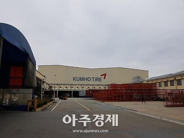 [단독] 금호타이어, 10개월만에 다시 '희망퇴직'