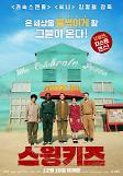 .Wartime dance film Swing Kids wins prior sale in 23 countries .