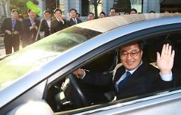 .韩国经济副总理金东兖卸任.